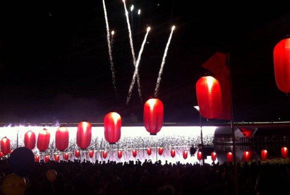 MOON LANTERN FESTIVAL 2015