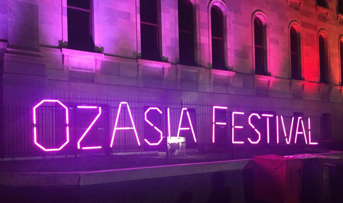 OzAsia Festival 1