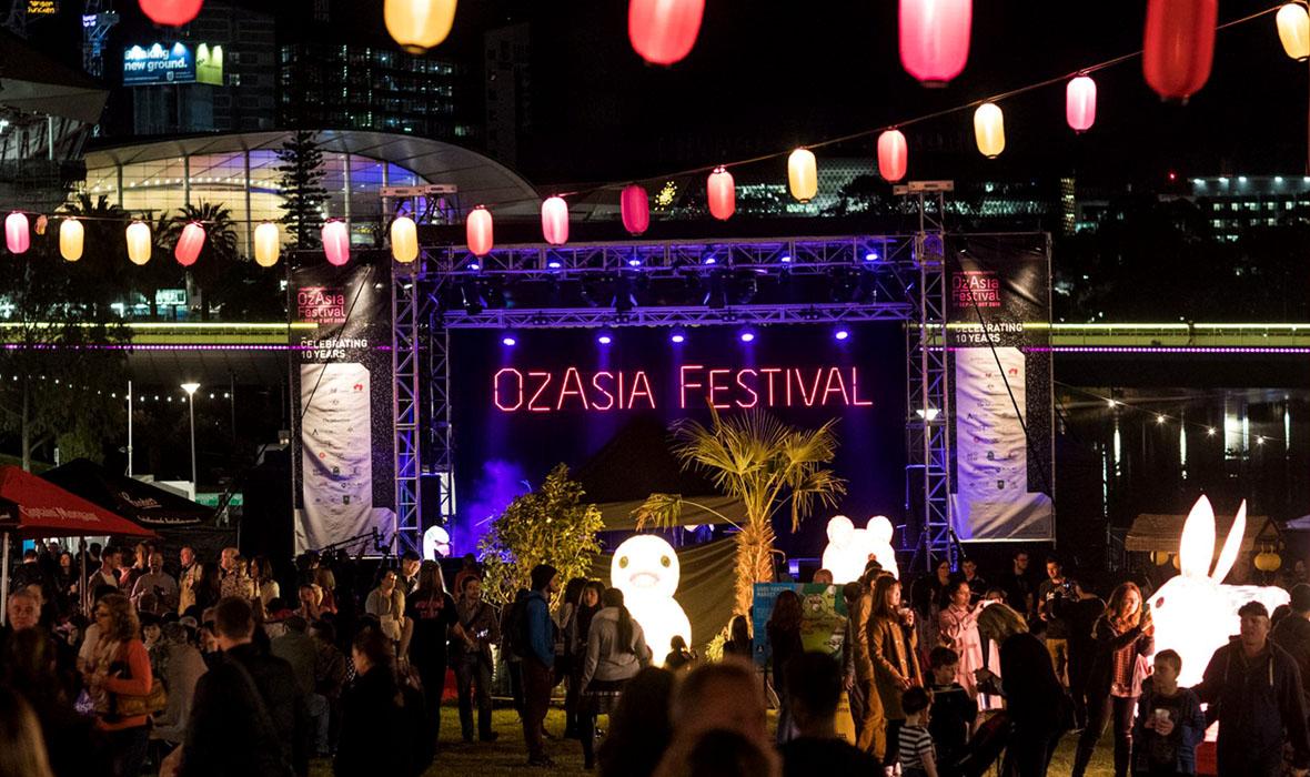 OzAsia 2016 20 1180 x 700